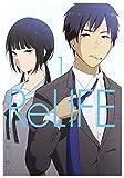 Relife. Tom 1