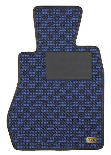 KARO(カロ) フロアマット FLAXY ブリリアントブルー BMW 3シリーズti 1611(一台分) B00NT6GFYW FLAXY×ブリリアントブルー FLAXY×ブリリアントブルー -
