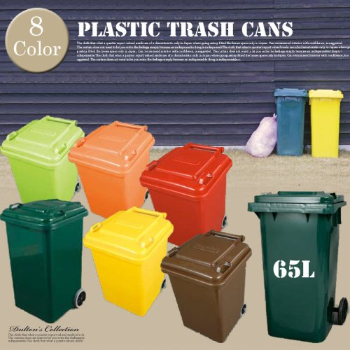 Plastic trash can 65L 100-198 DULTON 全8色 100-198Brown B009DTZNA6 100-198Brown 100-198Brown