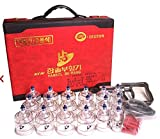 Hansol HS-A Bu Hang Cupping Therapy Equipment Set (19PCS) Full Body Massage Health Professional