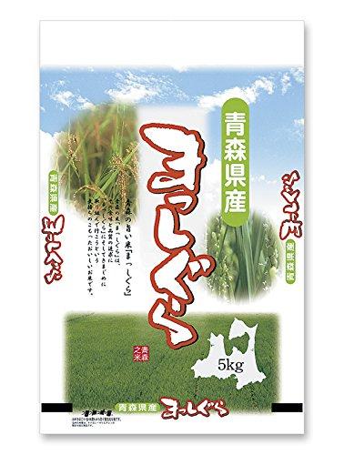米袋 ラミ フレブレス 青森産まっしぐら 稲の花 10kg 1ケース(500枚入) MN-7840 B078T9MSCM 1ケース(500枚入) 10kg用米袋