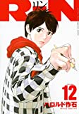 RiN(12) (KCデラックス)
