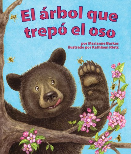 El árbol que trepó el oso (Spanish Edition) by Brand: Sylvan Dell Publishing