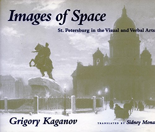 Images of Space: St. Petersburg in the Visual and Verbal Arts by Grigory Kaganov - Petersburg Shopping Mall St