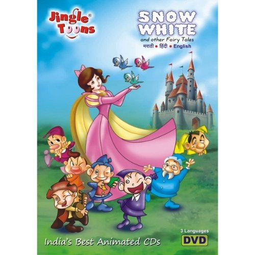 Amazon in: Buy Snow White and Other Fairy Tales DVD, Blu-ray