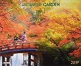Japanese Garden 2019 (LARGE DECOR) Calendar