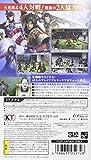 Sengoku Musou 3 Z Special The Best Edition for PSP (Japan Import)