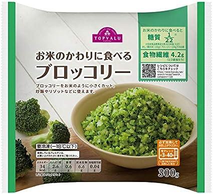 冷凍 ブロッコリー