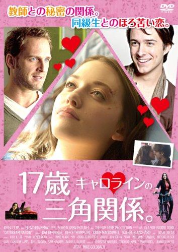 Movie - Daydream Nation [Japan DVD] BLSM-12S