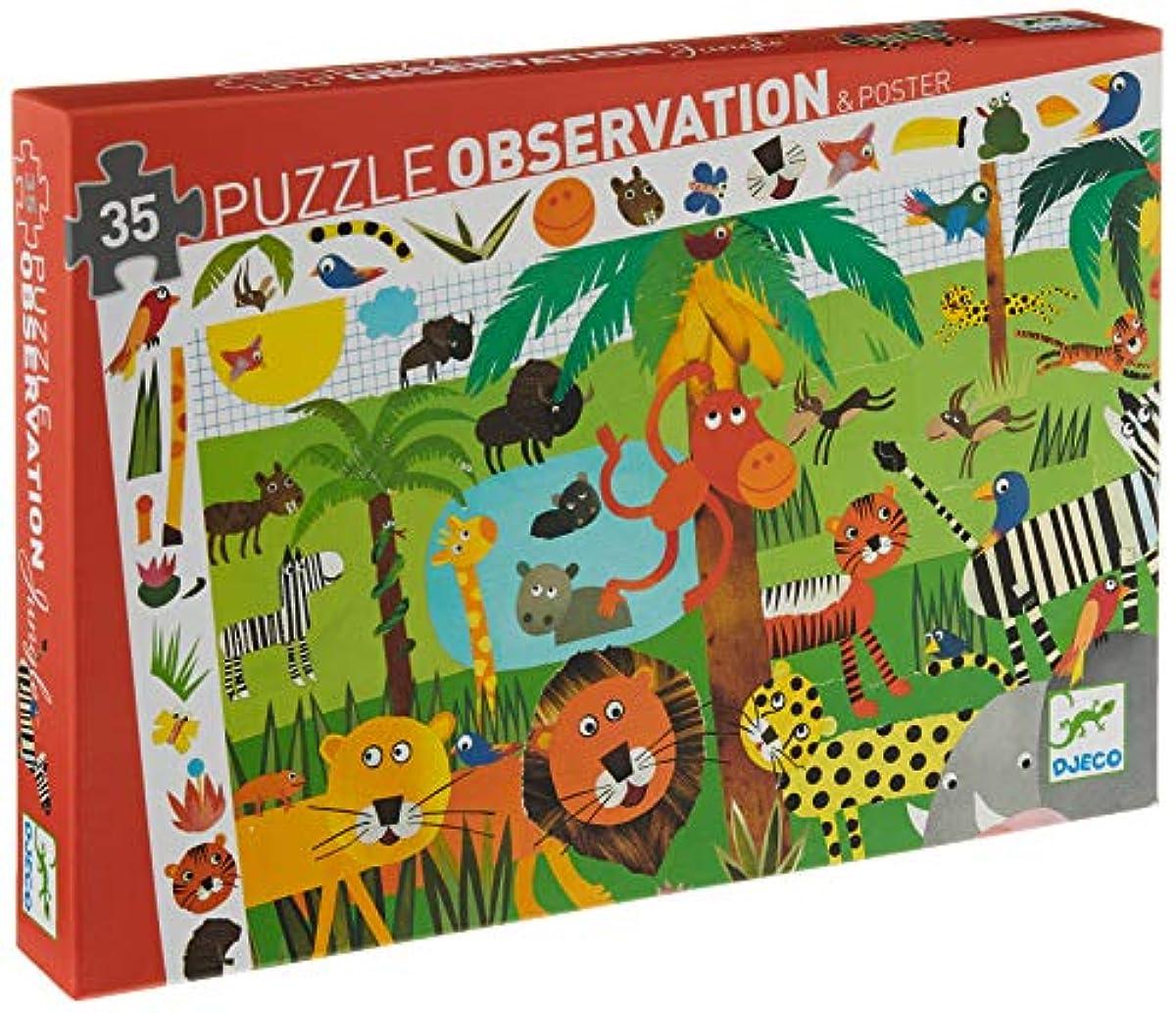 [해외] DJECO 드제코 퍼즐 정글 35피스 DJ07590