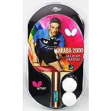 Butterfly 8832 Wakaba Table Tennis Racket