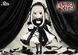 """Pullip 12"""" Suigintou Fashion Doll From Rozen Maiden"""