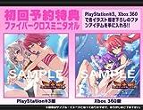 Arcana Heart 3 [Japan Import]