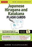 Japanese Hiragana and Katakana Flash Cards