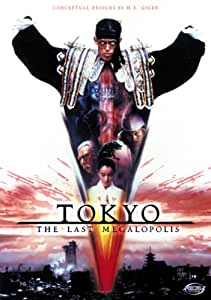 Tokyo: The Last Megalopolis