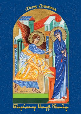 Amazon annunciation vi armenian christmas greeting cards pack annunciation vi armenian christmas greeting cards pack of 10 cards with envelopes m4hsunfo