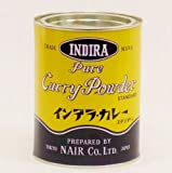 Nile Chamber of Commerce in Della curry Standard NAIR INDIRA Pure Curry Powder 400g
