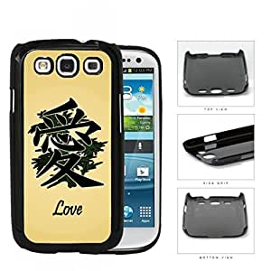 Oriental Chinese Symbol Love script Hard Plastic Snap On Cell Phone Case Samsung Galaxy S3 SIII I9300