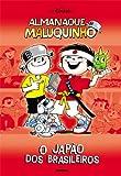 capa de Almanaque Maluquinho. O Japão dos Brasileiros