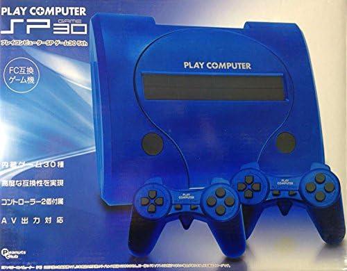 プレイコンピューターSP ゲーム30 5th FC互換ゲーム機