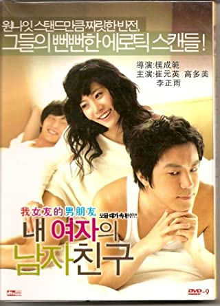 Amazon com: Cheaters aka One Night Stand (Koraen Movie, Good