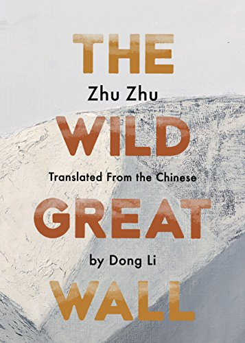 The Wild Great Wall by Phoneme Media