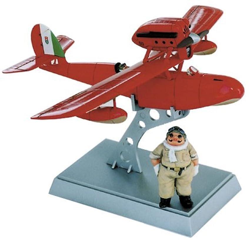 お風呂を持っている測定オリエンタルファインモールド 紅の豚 サボイアS.21 試作戦闘飛行艇 FJ1 1/72スケール プラモデル