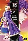 Fate Stay Night Vol.18 par Type-Moon