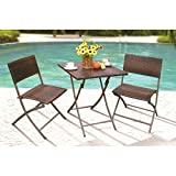 Royal Garden All-Weather Wicker Bistro Square Table Set - Brown