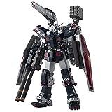 Bandai Hobby MG Full Armor Gundam Thunderbolt Ver. KA Building Kit (1/100 Scale)
