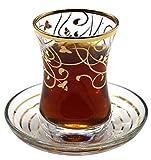 Babil Turkish Tea Glasses with Saucers Set (Set of 6) 3 OZ