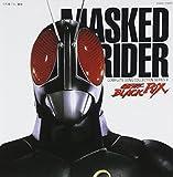 Masked Rider Black Rx: Complete by Original TV Soundtrack (1996-02-20)