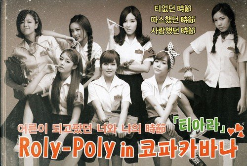 Roly-Poly in by LOEN Entertainment