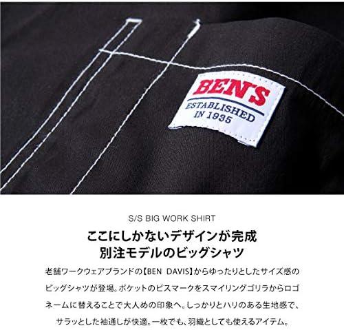 [ベン デイビス] BEN DAVIS 別注S/S BIG WORK SHIRT g-0580915