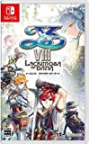 YS VIII - Lacrimosa of DANA - - Switch Japanese Ver.