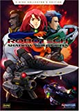 Robotech: The Shadow Chronicles Movie (Two-Disc Collector's Edition)