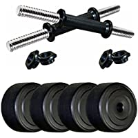 SPORTO FITNESS Home Gym Set 4 kg Dumbbell Set