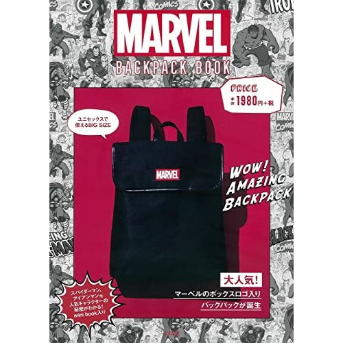 MARVEL BACKPACK BOOK 画像
