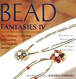 Bead Fantasies IV, Takako Samejima, 4889962042