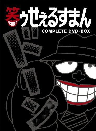Warau Salesman - Kanzen Ban DVD Box (19DVDS) [Japan DVD] PCBE-63451