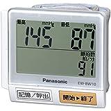 パナソニック 手くび血圧計 白 EW-BW10-W