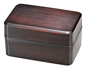 adult bento box japanese lunch box 51310 kitchen dining. Black Bedroom Furniture Sets. Home Design Ideas