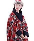 YESNO TR8 Women Long Loose Floral Quilted Jacket Dress Winter Warm Outwear Coat Unique Fleece High Cross Collar/Chinese Qipao Frogs/Pockets (One Size, Red)