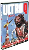 Buy Ultra Q: The Complete Series