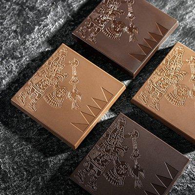 GIRAUDI - BARRITAS MAYA - chocolate con leche y sin azúcar (9 x 50 gr) - Producto Artesanal Italiano: Amazon.es: Alimentación y bebidas