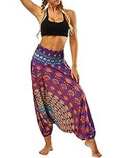 Yoga Harem Pants for Women Casual Loose Trousers Baggy Boho Aladdin Jumpsuit