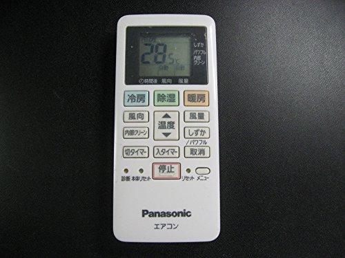 パナソニック エアコンリモコン ACXA75C02280