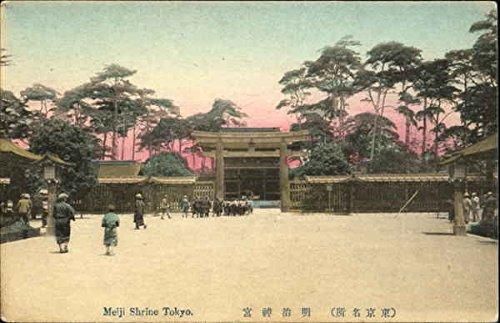 Meiji Shrine Tokyo Tokyo, Japan Original Vintage ()