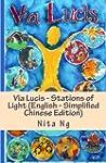 Via Lucis - Stations of Light (Englis...