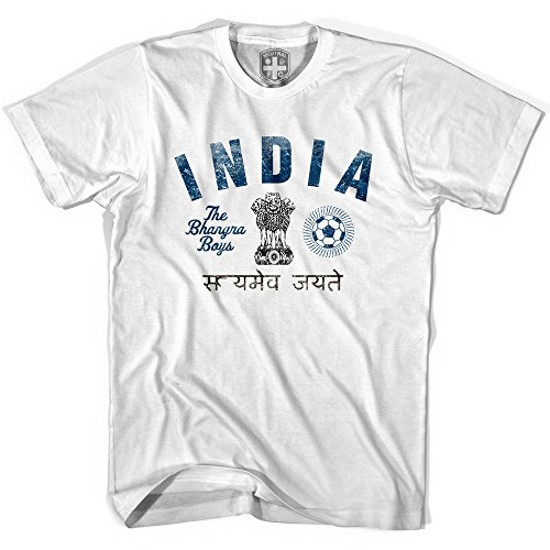 India Bahgrin Boys Soccer T-shirt, White, - India Xxxx
